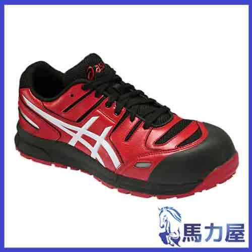 アシックス 作業用安全靴 ウィンジョブ FCP103 2301 レッド×ホワイト