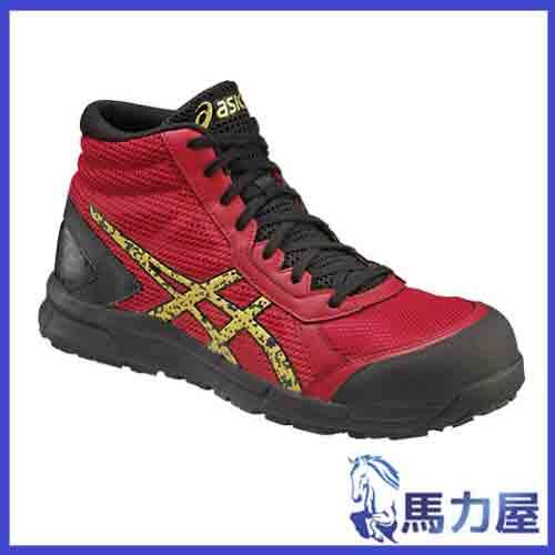 アシックス 作業用安全靴 ウィンジョブ FCP104 2394 トゥルーレッド×ゴールド