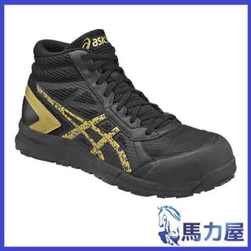 アシックス 作業用安全靴 ウィンジョブ FCP104 9094 ブラック×ゴールド