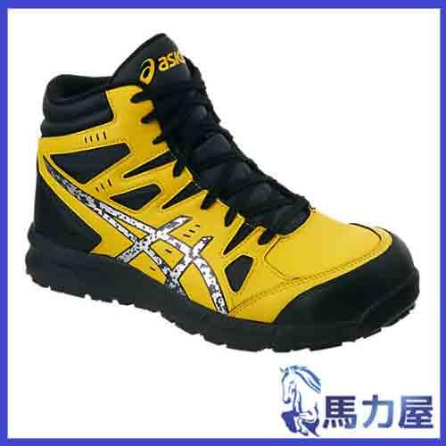 アシックス 作業用安全靴 ウィンジョブ FCP105 0393 ブライトイエロー×シルバー