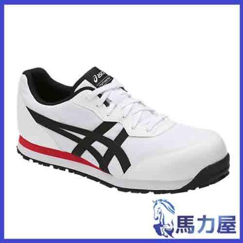 アシックス 作業用安全靴 ウィンジョブ FCP201 0190 ホワイト×ブラック