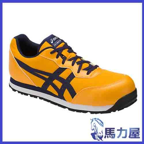 27.0cm、在庫あります。アシックス 作業用安全靴 ウィンジョブ FCP201 0433 ゴールドフュージョン×アストラルオーラ