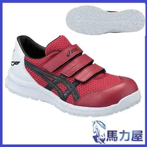 アシックス 作業用安全靴 ウィンジョブ FCP202 2390 クラシックレッド×ブラック