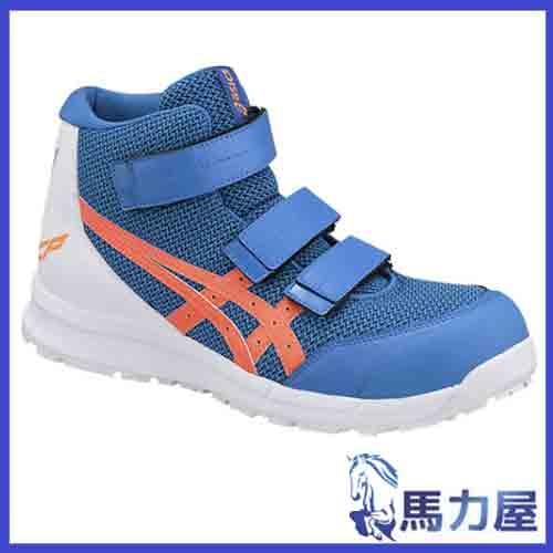 アシックス 作業用安全靴 ウィンジョブ FCP203 4330 ディレクトワールブルー×ショッキングオレンジ