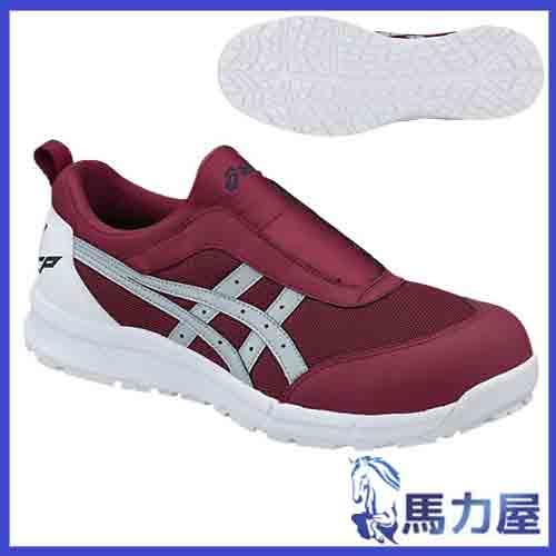 アシックス 作業用安全靴 ウィンジョブ FCP204 2696 バーガンディ×シルバーグレー
