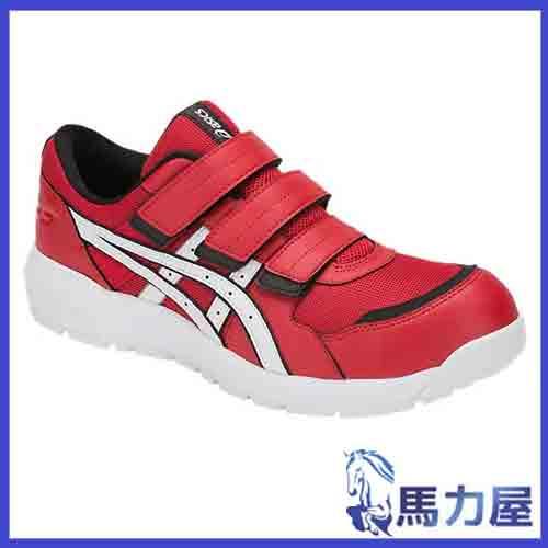 アシックス 作業用安全靴 ウィンジョブ FCP205  600 クラシックレッド×ホワイト