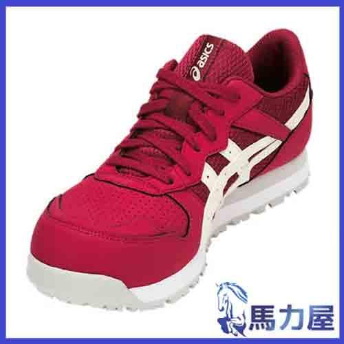 アシックス 作業用安全靴 ウィンジョブ FCP207  600 バーガンディ×バーチ