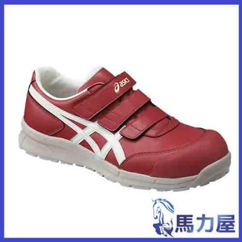 アシックス 作業用安全靴 ウィンジョブ FCP301  2301 プライムレッド×ホワイト