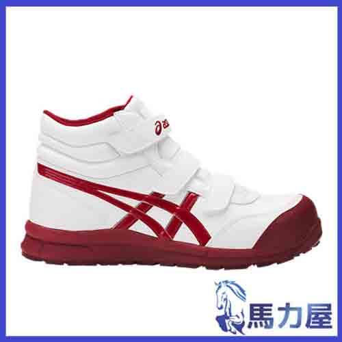 アシックス 作業用安全靴 ウィンジョブ FCP302  0126 ホワイト×バーガンディ