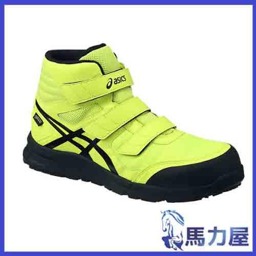 アシックス 作業用安全靴 ウィンジョブ FCP601 G-TX  0790 フラッシュイエロー×ブラック 【廃盤予定品】