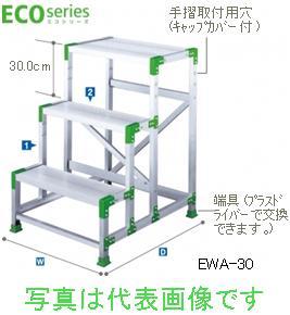 【代引不可・日時指定不可】ハセガワ(長谷川工業)組立式作業台 EWA-50 【5段】