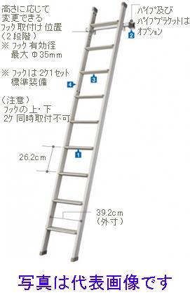 【代引不可・日時指定不可】ハセガワ(長谷川工業)ロフト昇降用はしご LD1-36 【3.60m】