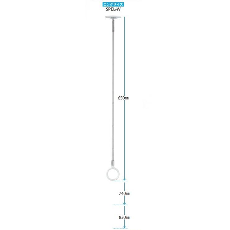 物干し 川口技研 室内用ホスクリーン 2本セット スポット型 SPEL-W ホワイト