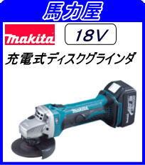 マキタ(makita)充電式ディスクグラインダGA402DZ 【18V】 〔本体のみ〕『バッテリ・充電器・ケース別売』