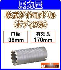 ユニカ(unika)【乾式ダイヤ】多機能 UR21ボディのみ 38mm [UR21-D038B]