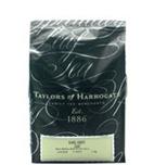 テイラーズ·オブ·ハロゲイト 紅茶 アールグレイ業務用1kg