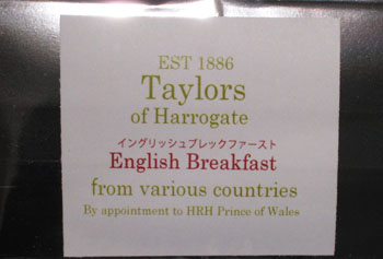 インド 高い素材 アフリカ スリランカ産茶葉のブレンド 渋みとこくの絶妙なブレンドは朝食には欠かせませんが一日を通してお飲みいただけます テイラーズ ハロゲイト オブ イングリッシュブレックファスト 紅茶業務用詰替え100g 並行輸入品