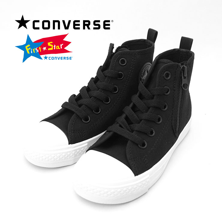 aa9cac3f728a hot black converse shoes ct axel skate kids boys new c8947 66d86  where can  i buy new converse first star converse naoki shoes kids baby sneakers kids  kids