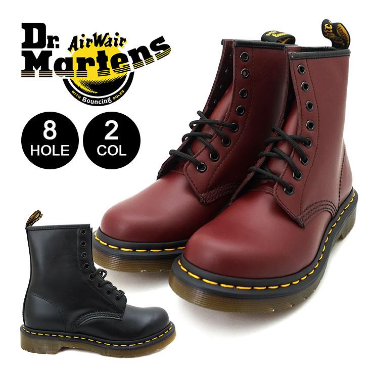 送料無料 ドクターマーチン 8ホール Dr.Martens ブーツ 1460 W DR.MARTENS 8HOLE BOOTS 1460 W レースアップ ブーツ ドクターマーチン dr.martens 8ホール 821006