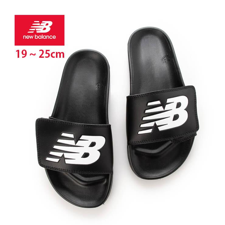 ニューバランス キッズ マジックテープ ベルクロ シャワーサンダル 子ども 子供靴 シューズ 黒 OUTLET SALE ブラック BLACK 21cm 25cm 24cm 23cm サンダル 22cm newbalance 20cm NB 19cm yt200ab1 新作