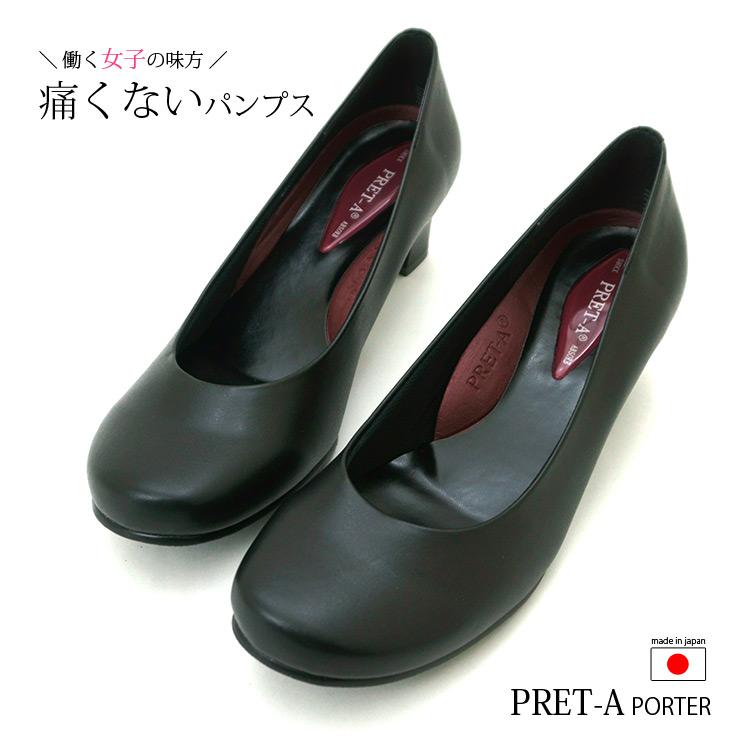 パンプス ローヒール 4.5cmヒール ラウンドトゥ 黒 ブラック 靴 レディース EEE PRET-APORTER 8450