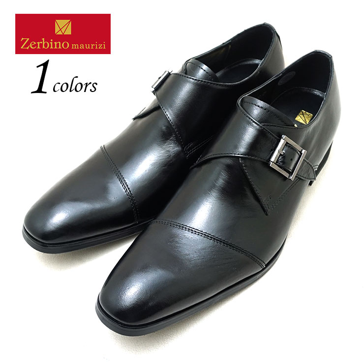 ゼルビーノマウリッジ レザー メンズ 送料無料 ブラック ビジネスシューズ 靴 モンクストラップ 本革 zerbinomaurizi