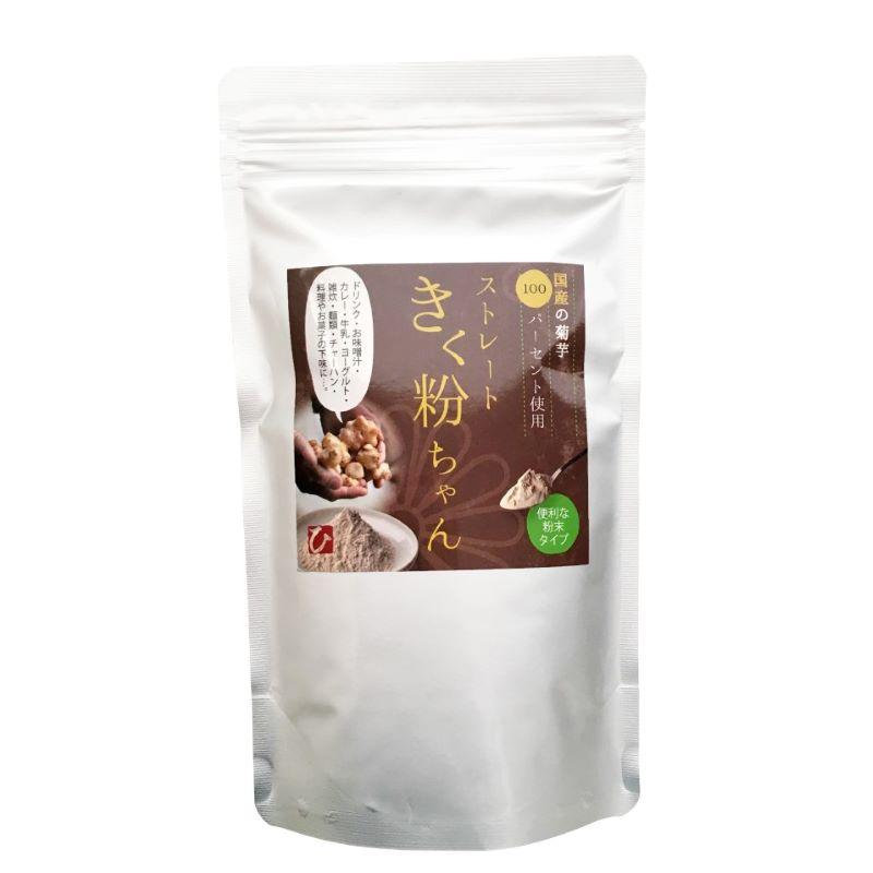 マート 菊芋 本日の目玉 きくいも パウダー 粉末 150g 送料無料 熊本県産 栽培期間中農薬不使用 菊芋パウダー 150g きくいも粉末