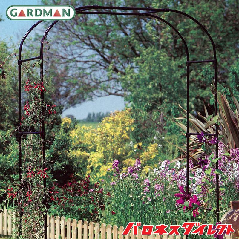 【送料注意】英国 ガードマン(GARDMAN) ワイドガーデンアーチ 1.9m×1.52mローズアーチアイアン【あす楽対応】【店頭受取対応商品】