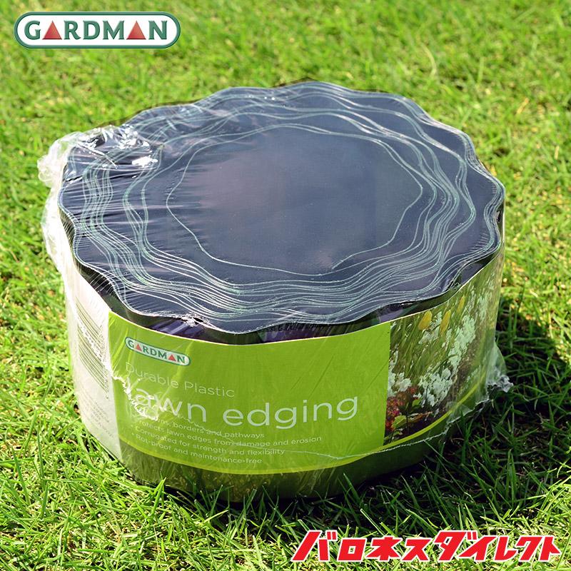 【説明書付き】芝生と花壇の住み分けに。お好きな長さに切って使ってください。 ガードマン ローンエッジ 90mm×9m グリーン 仕切り 芝止め 根止め GARDMAN 英国