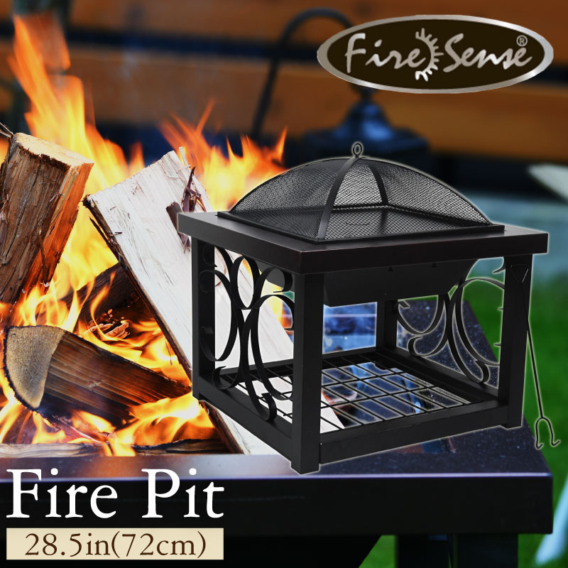 Fire Sense(ファイアセンス) アンティークブロンズ ファイヤーピット 焚き火テーブル 28.5インチ(約72cm) グランピング アウトドア ガーデン【あす楽対応】