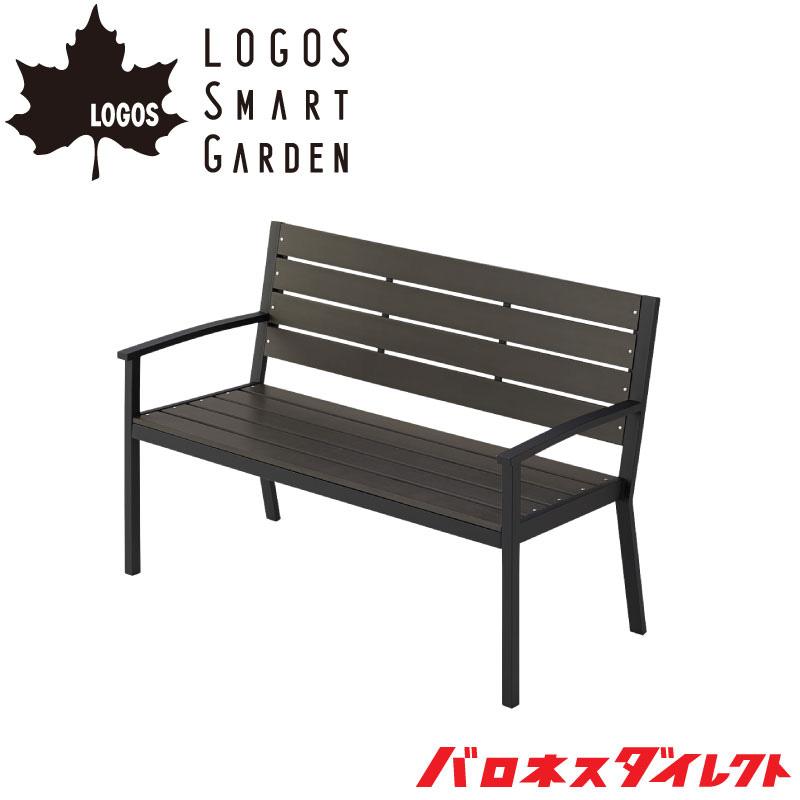 【予約注文品 約1週間で出荷】LOGOS Smart Garden (ロゴス スマートガーデン) モノウッドベンチ【送料無料】【店頭受取対応商品】