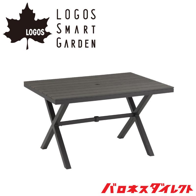 【予約注文品 約1週間で出荷】LOGOS Smart Garden (ロゴス スマートガーデン) テーブル 125【送料無料】【店頭受取対応商品】