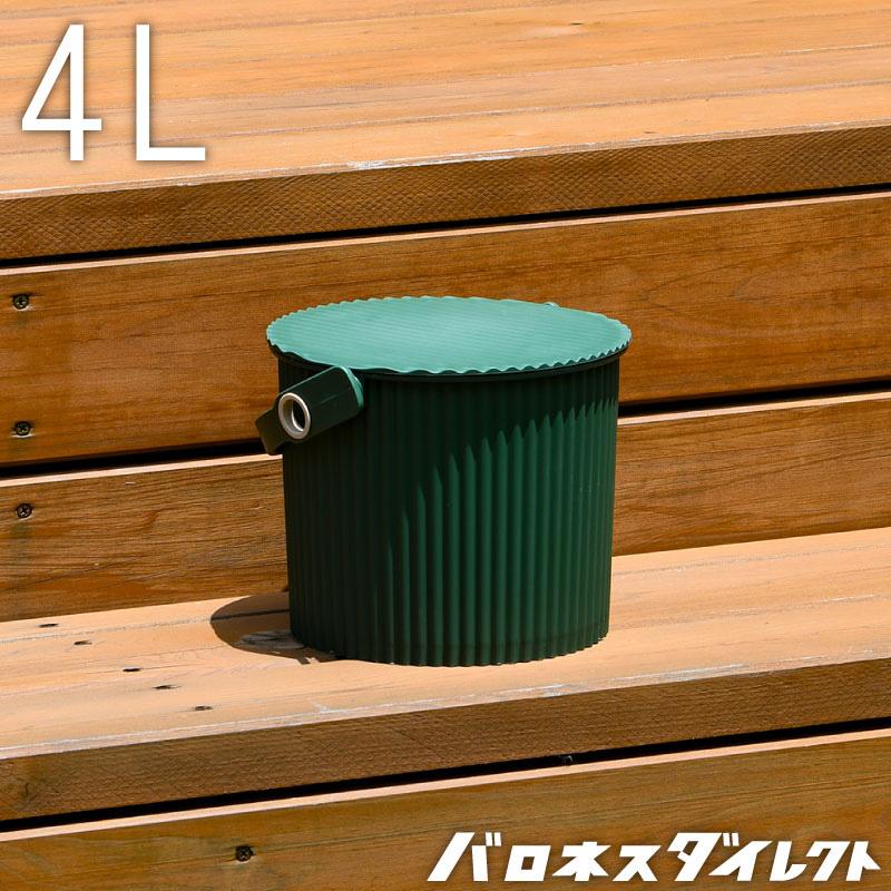 安心の日本製 オシャレに簡単収納ガーデニングに最適な座れる蓋つきバケツ ガーデンツールバケット グリーン フタつきバケツ 新品 緑 百貨店 4L 八幡化成