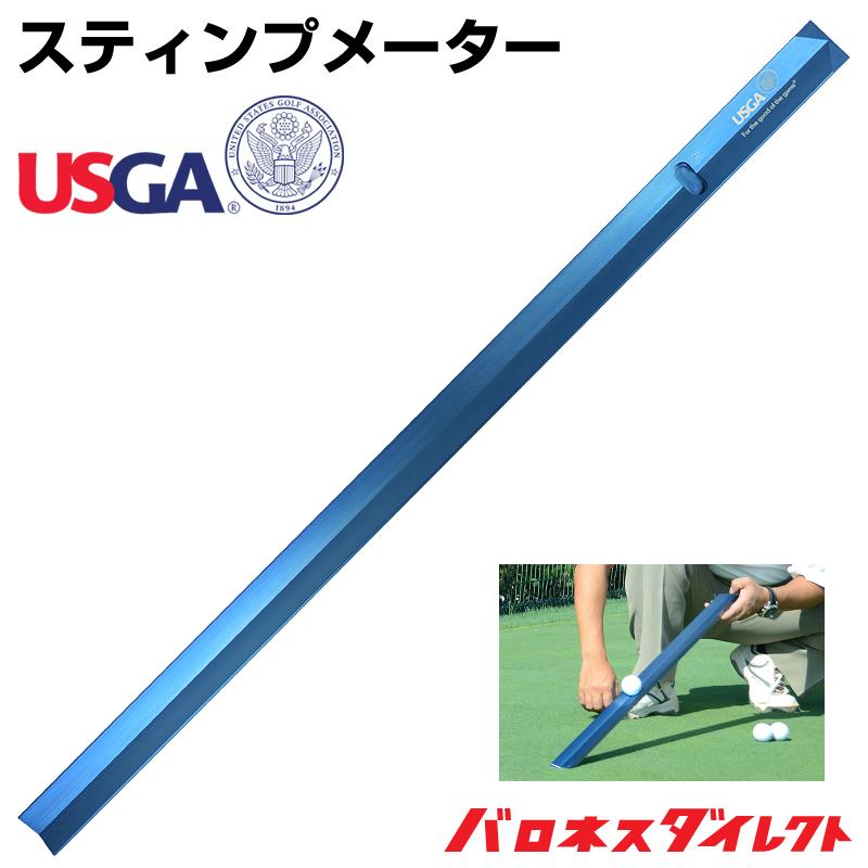 USGA スティンプメーター【あす楽対応】
