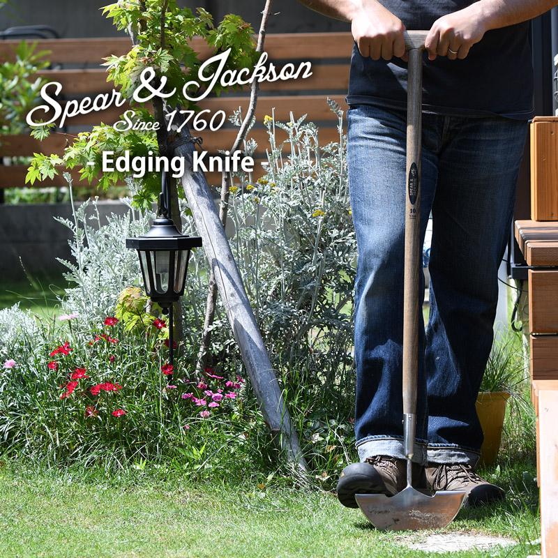 セール開催中最短即日発送 天然木目がオシャレな芝管理ツール お庭の芝生の境目 エッジ をくっきりキレイに 公式ストア Jackson 英国ブランド Spear エッジングナイフ