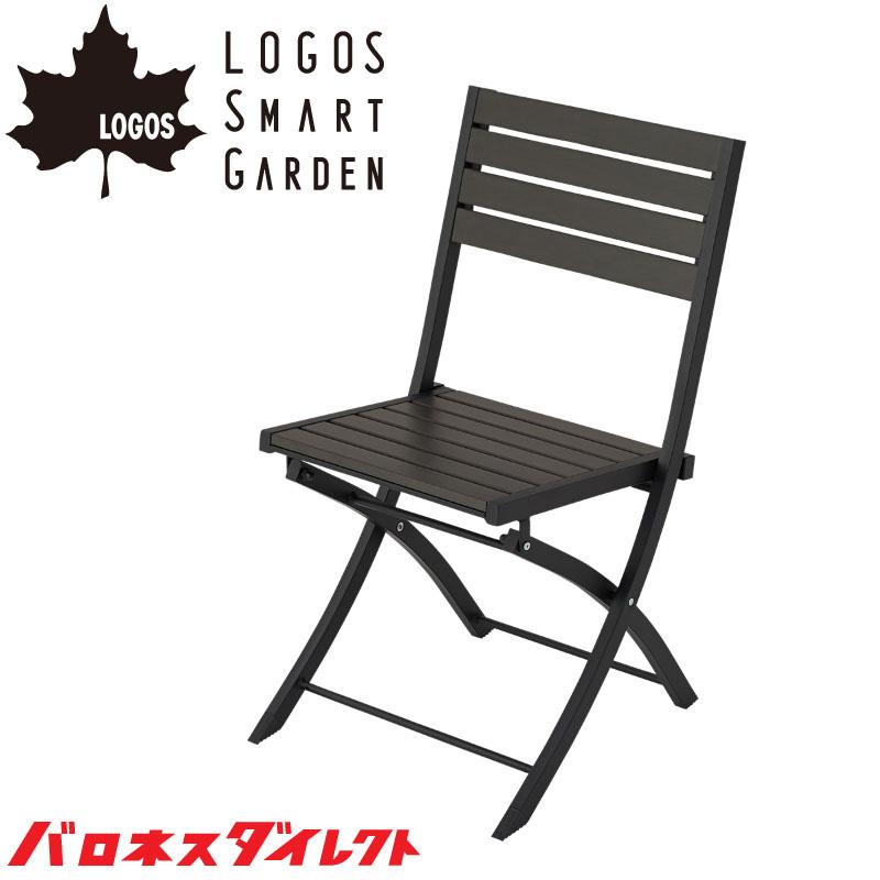 LOGOS Smart Garden(ロゴススマートガーデン) モノウッドFDチェア キャンプ ファニチャー イス 73200013【あす楽対応】【送料無料】【店頭受取対応商品】