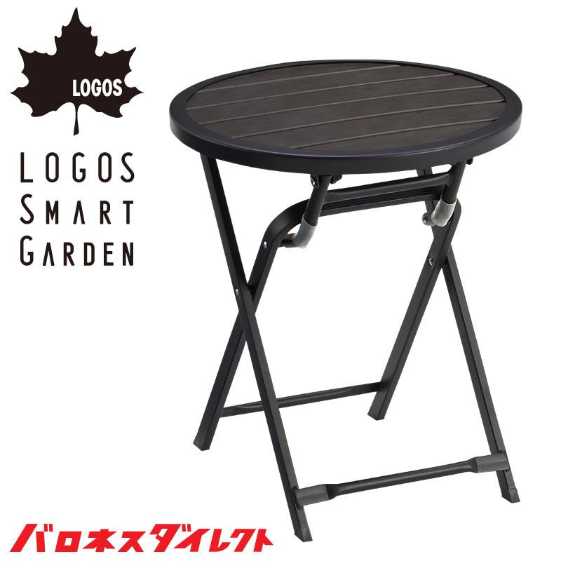 LOGOS Smart Garden(ロゴススマートガーデン) モノウッドFDテーブル キャンプ ファニチャー テーブル 73200014【あす楽対応】