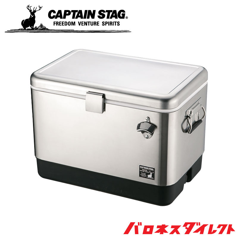 CAPTAIN STAG(キャプテンスタッグ) ステンレスフォームクーラー51L ue-76 アウトドア キャンプ【送料無料】【あす楽対応】【店頭受取対応商品】