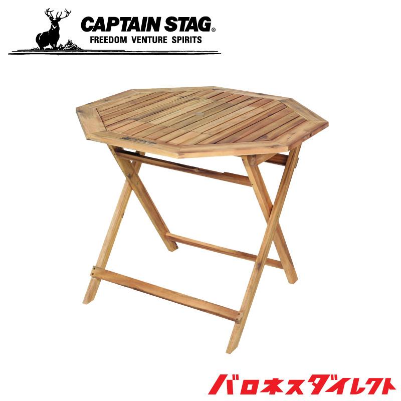 CAPTAIN STAG(キャプテンスタッグ) CSクラシックス FD8角コンロテーブル(90) UP-1018 【送料無料】【あす楽対応】【店頭受取対応商品】