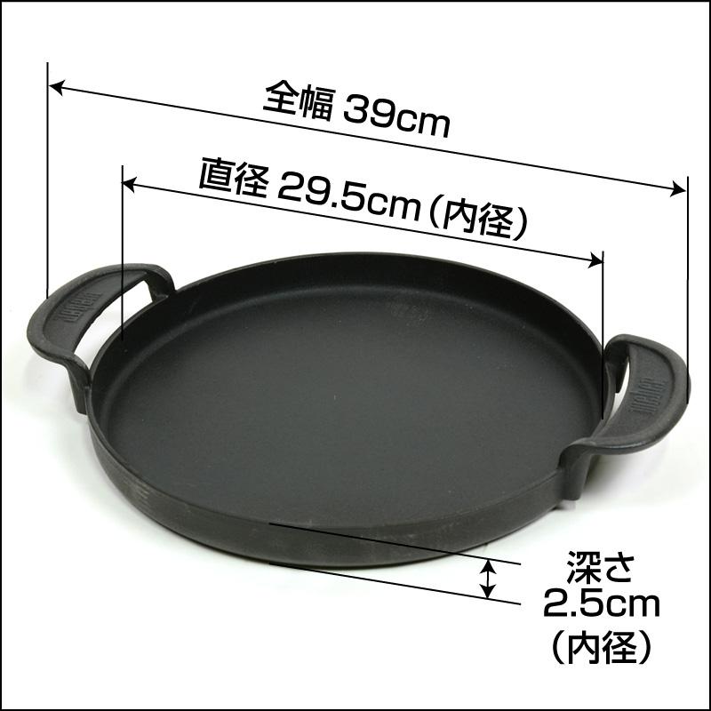 Weber ウェーバー グルメ バーベキュー システム グリドル 鉄板 Gourmet BBQ System Griddle #7421 調理器具 料理 クッキング用品