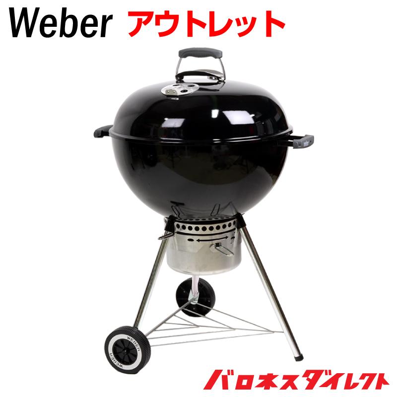 /アウトレット/送料注意/Weber ウェーバー オリジナル ケトル プレミアム 22インチ(直径57cm) ORIGINAL KETTLE PREMIUM 22