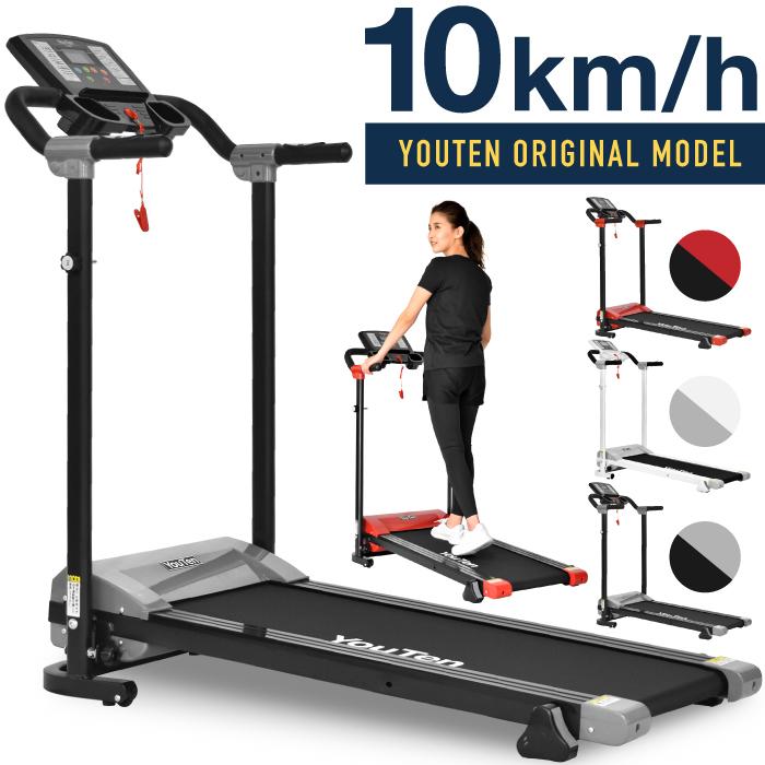ルームランナー 電動 ランニングマシン 速度10kmMAX 選べる12のプログラム 美脚トレーニング ランニングマシーン ウォーキングマシン 3カラー