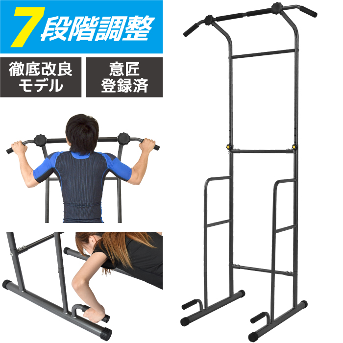 ぶら下がり健康器 懸垂マシン チンニング 筋トレ トレーニング フィットネス