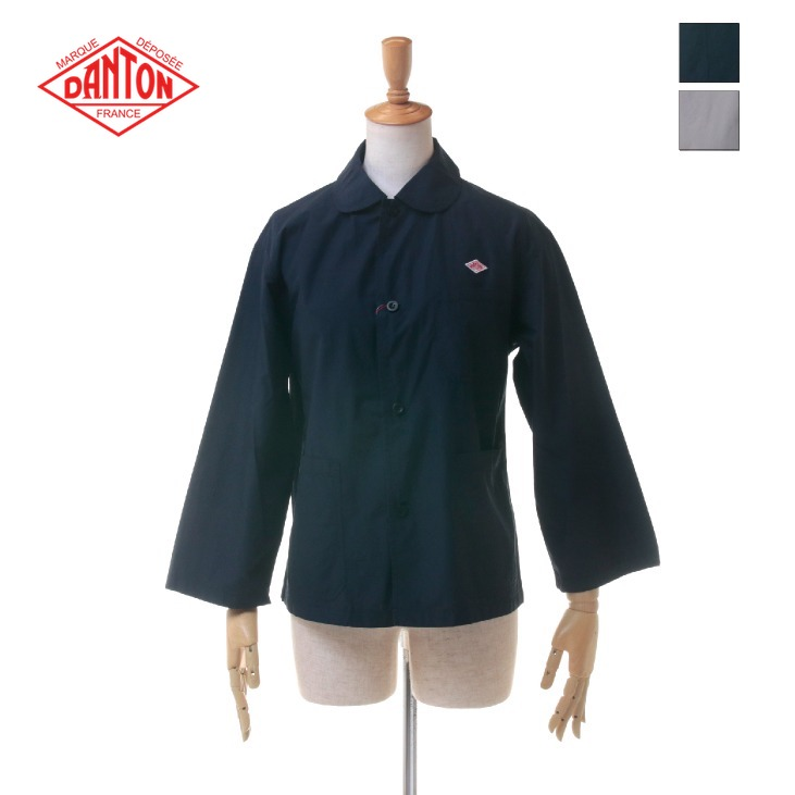 DANTON(ダントン) レディース 無地 ソリッド コットンポプリン カバーオール ジャケット JD-8893 MSA 日本正規代理店商品