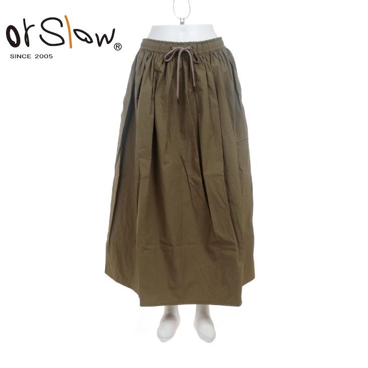 【30%OFF】 Orslow(オアスロウ) レディース デニムロングレングスギャザースカート オリーブ 00-4003