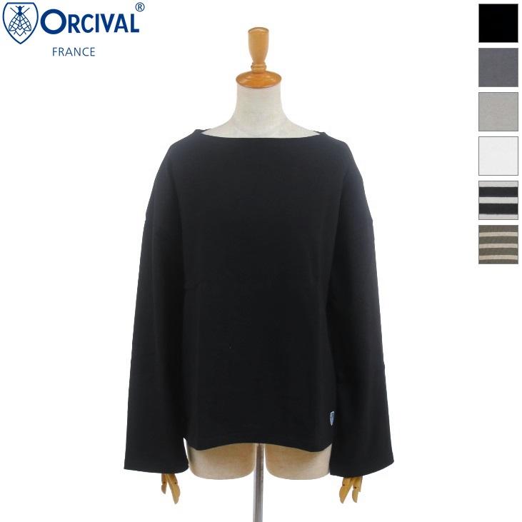 レディース ORCIVAL(オーチバル/オーシバル) 2020秋冬/新作 ロンT コットンロード B449 ワイドフレンチバスクシャツ 長袖Tシャツ