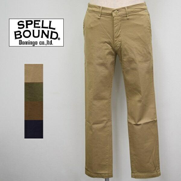 メンズ/SPELL BOUND スペルバウンド DOMINGO ドミンゴ/ストレッチ アンクルトラウザー パンツ/43-555T