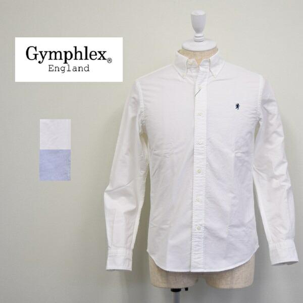 メンズ/Gymphlex ジムフレックス/長袖 ボタンダウン オックスフォード シャツ/J-0643YOX
