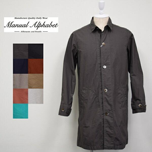 メンズ/レディース//Manual Alphabet マニュアルアルファベット/ショップコート  タイプライタクロス シャツコート/MA-J-002