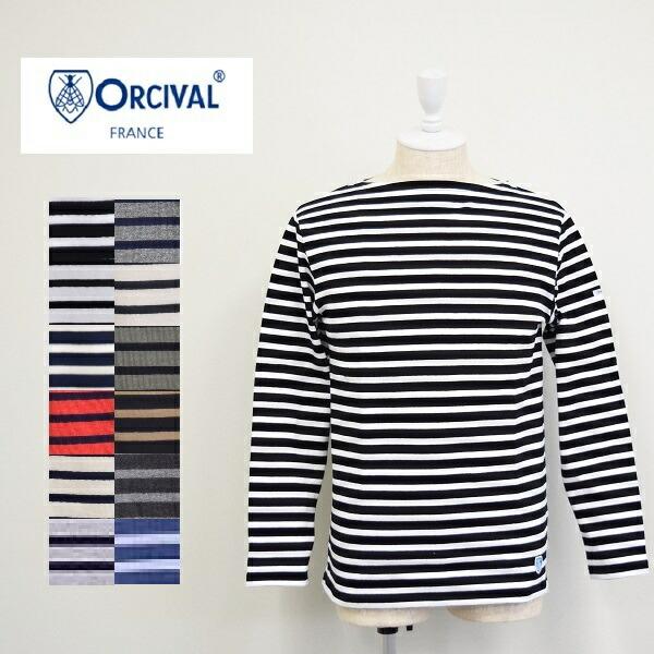 メンズ/ORCIVAL  オーシバル オーチバル/ 長袖  ボートネック コットンロード バスクシャツ Tシャツ ボーダー/B211